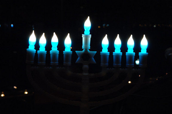 """Young Friends of the Museum of Jewish Heritage - A Living Memorial to the Holocaust: """"Hanukkah Party"""""""